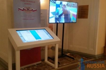 Компания Interactive Russia предоставила в аренду сенсорные столы на мероприятие в Центральном академическом театре Российской армии