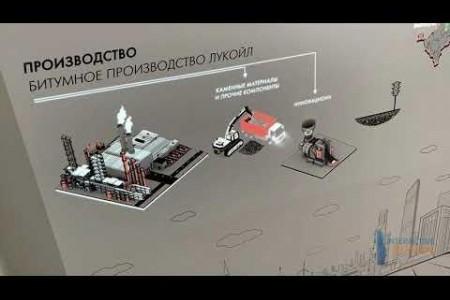 Компания Interactive Russia реализовала интерактивный стенд для компании Лукойл.
