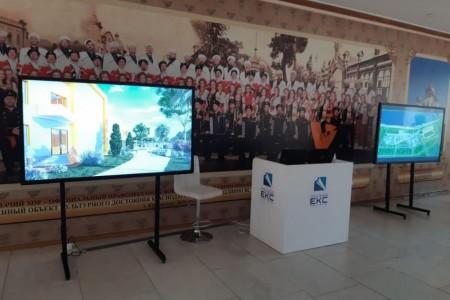 Компания Interactive Russia в Сочи