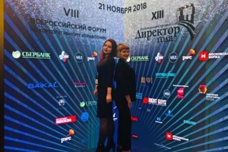 Интерактивная светодиодная фотозона и вертикальный сенсорный киоск от Interactive Russia