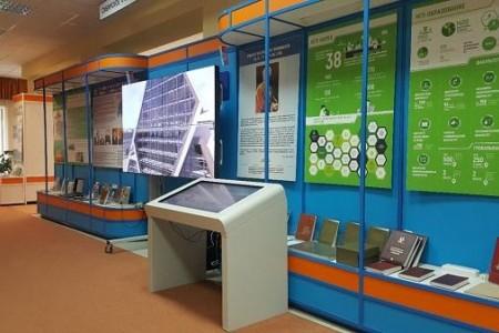 Мы реализовали проект в Новосибирском Государственном Университете