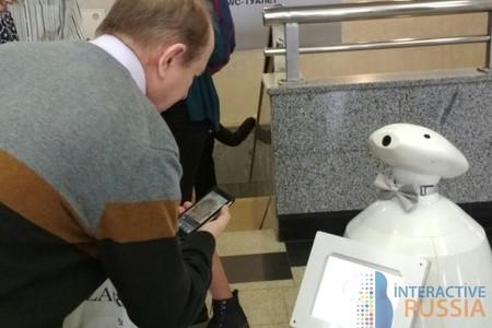 R-bot 31 марта 2018 в КСК КФУ УНИКС