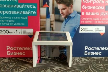 Наша команда предоставила интерактивные столы для Ростелекома в г.Самара