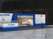 aeroport-gagarin