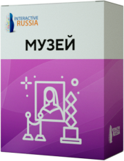 programmnoe-obespechenie-dlya-muzeev
