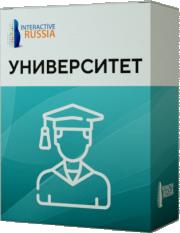 programmnoe-obespechenie-dlya-universitetov