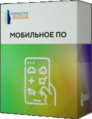 razrabotka-mobilnyh-prilozheniy