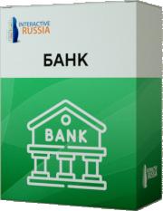 programmnoe-obespechenie-dlya-bankov