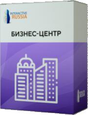 programmnoe-obespechenie-dlya-biznes-centrov