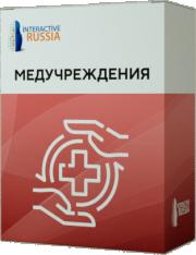 programmnoe-obespechenie-dlya-medicinskih-uchrezhdeniy
