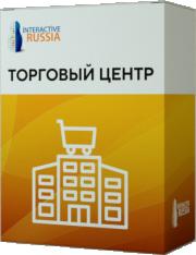 programmnoe-obespechenie-dlya-torgovyh-centrov